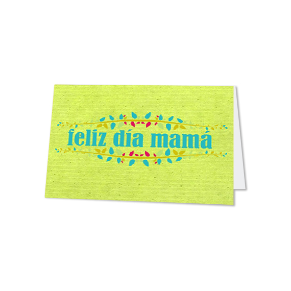 Tarjeta Horizontal Mamá 2